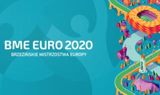 W Brzezinach odbędą się... Mistrzostwa Europy. Organizatorzy potwierdzają